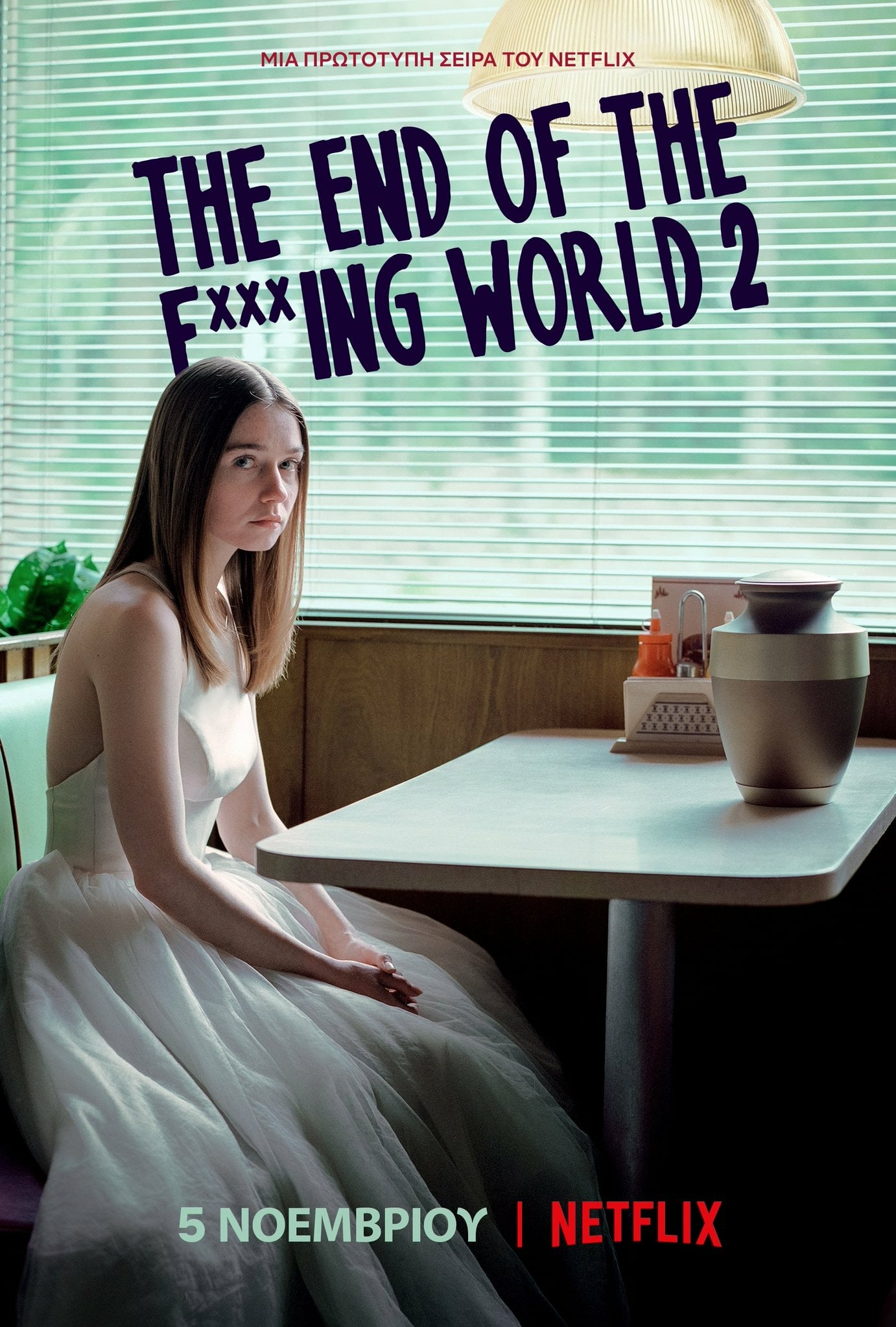 The End Of The F***ing World rating